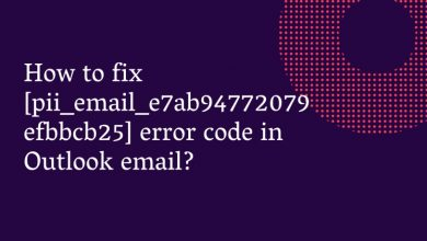 Photo of Error Email Code Solve [pii_email_37f47c404649338129d6]