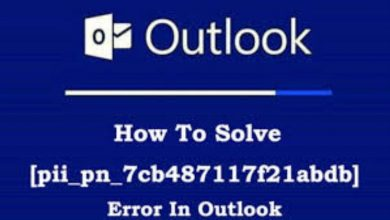Photo of [pii_email_4bd3f6cbbb12ef19daea] Error Code Solution?