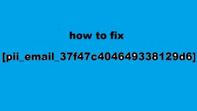 Photo of How Error Email code fix [pii_email_cbd448bbd34c985e423c]