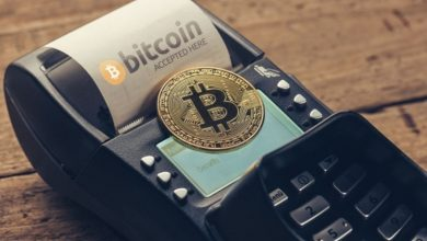 Photo of Benefits Of A Bitcoin Payment Gateway